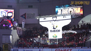 Хоккейный клуб «Трактор» попал в книгу рекордов России