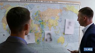 В России отмечают 29-летие Интерпола