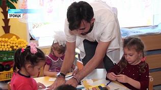 В Троицке воспитателем детского сада работает мужчина