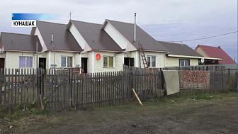 В Кунашаке сиротам выдали аварийное жилье