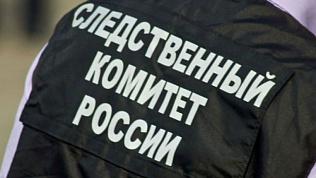 Уголовное дело возбудили в отношении сотрудников Госинспекции труда по Челябинской области