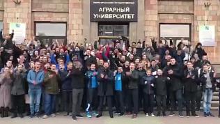 Агроинженерный университет исполнил спортивные кричалки в поддержку Ковалева