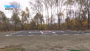 В Кыштыме открыли вертолетную площадку для санавиации