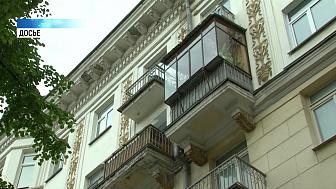 В России появится чёрный список картельных подрядчиков