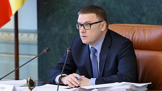 Совещание с главами муниципалитетов пройдёт в Правительстве Челябинской области