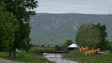 Моя деревня. Тюлюк