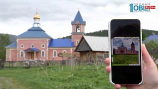 Репортаж «Сельский Инстаграм» прошел в финал «ТЭФИ РЕГИОН — 2019»