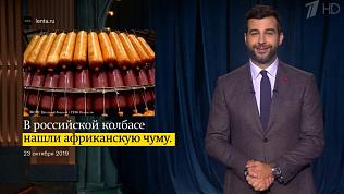 Иван Ургант снова вспомнил Челябинск: инфоповодом стала вареная колбаса