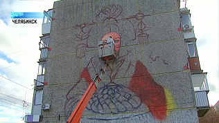 Граффитистам запрещают рисовать на фасаде