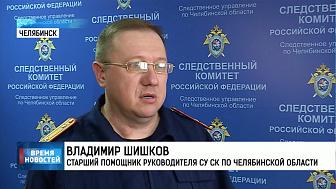 Главу Нагайбакского района отправили под домашний арест
