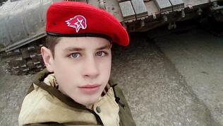 13-летнего героя из Копейска посмертно наградили медалью «За спасение погибавших»
