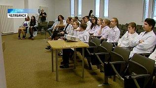 Челябинские школьники окунулись в профессию врача