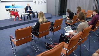 В Челябинске пройдет форум «Мой бизнес»
