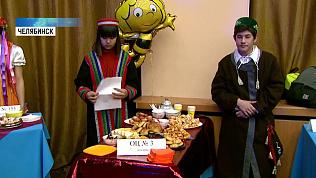 В Челябинске прошёл фестиваль народных культур