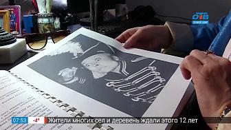Семейный альбом — Ольга Телякова