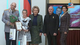 Девочка-герой из Челябинской области получила награду в Москве
