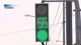 В Челябинске устанавливают новые светофоры
