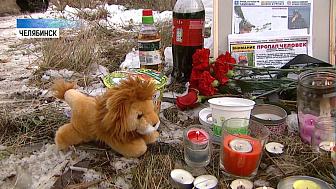 Люди приносят цветы к месту, где нашли Леву Холодилина