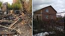 «Продали вместе с нами»: челябинка утверждает, что на месте ее сгоревшего дома построили коттедж