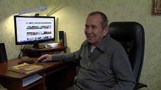 Пенсионер стал популярным видеоблогером