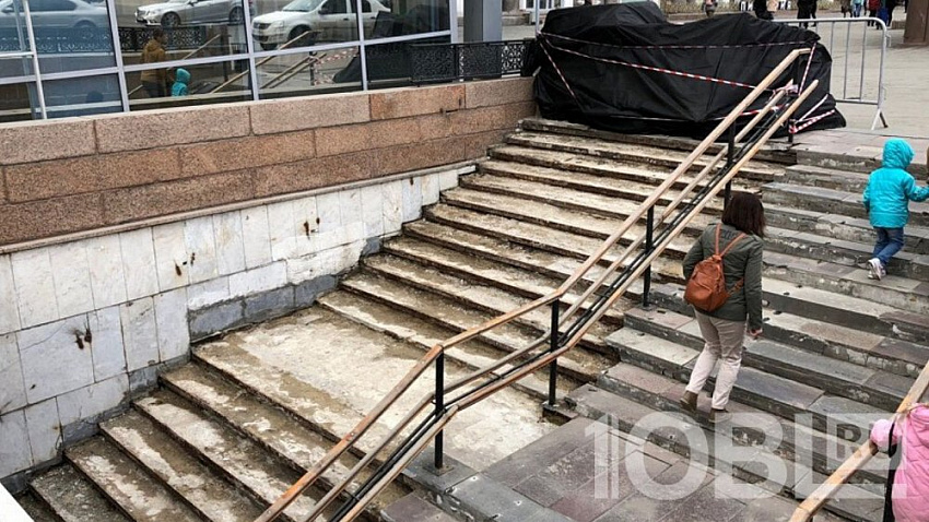 Власти Челябинска объяснили задержку с ремонтом перехода на площади Революции