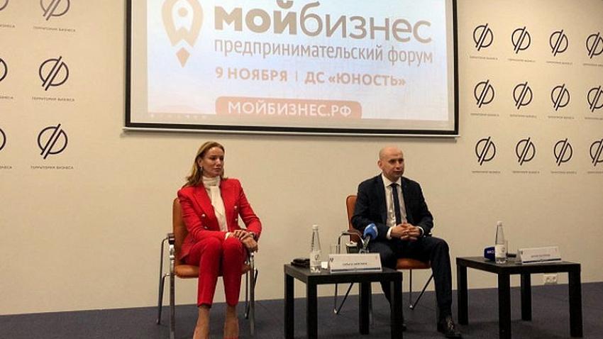 В Челябинске пройдет самый масштабный форум для предпринимателей «Мой Бизнес»