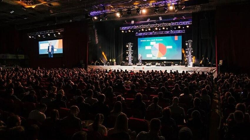 CRM для бизнеса и паспорт предпринимателя. В Челябинске прошел форум «Мой бизнес»