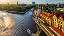 Переезд в другой регион России за счёт государства