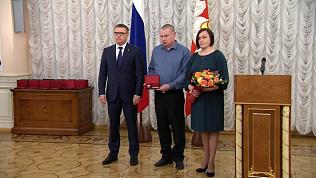 Посмертная награда: родители Димы Новоселова получили медаль «За спасение погибавших»