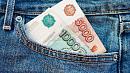 Более 40% челябинцев готовы поступиться принципами ради высокой зарплаты