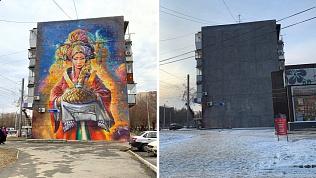 «Красочный скандал» в Челябинске продолжается: кто-то закрасил граффити из-за которого судятся