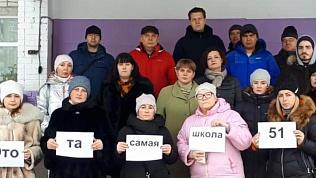 Родители школьников ответили на обвинения в травле ребенка в Челябинске