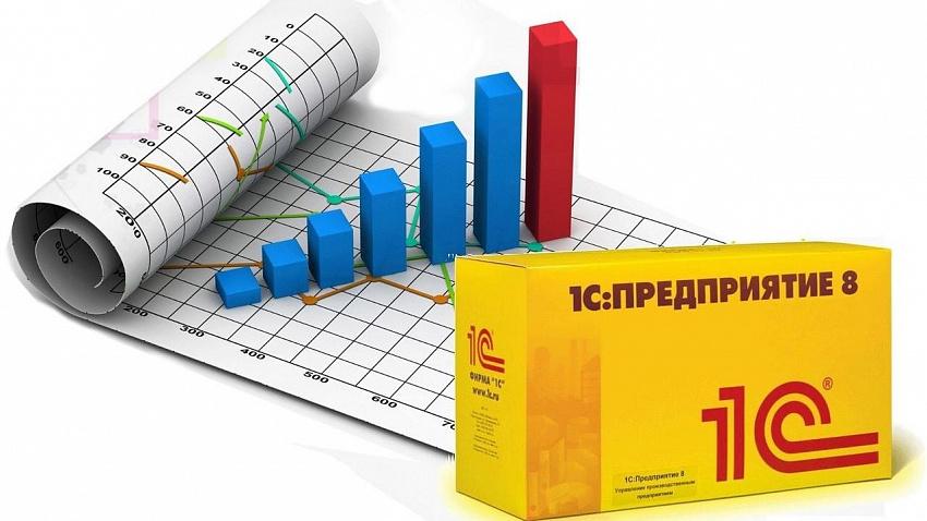 Покупка лицензионных программ 1С: описание, цены