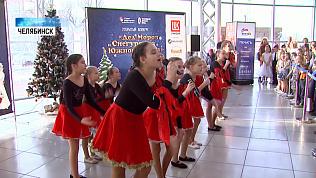В Челябинске отпраздновали День рождения Деда Мороза