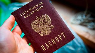 25 лет на чужбине: челябинец не мог вернуться на Родину из-за отсутствия паспорта