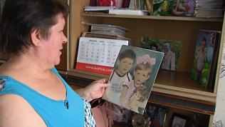 Мать нашла сына через 14 лет