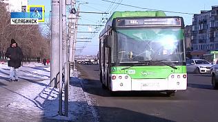 В Челябинске возобновили 71-ый маршрут