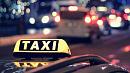 Забастовка не удалась: челябинские водители не повлияли на ситуацию в сфере такси