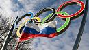 Сборная России не будет участвовать в следующей Олимпиаде