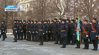 Челябинцы почтили память погибших героев