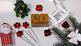 31 декабря не станет официальным выходным днем в Челябинской области