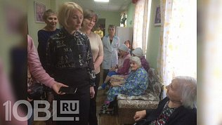 Единый реестр домов престарелых может появиться в Челябинской области