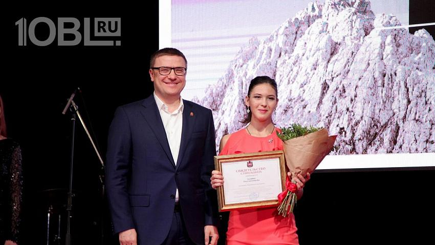 Алексей Текслер наградил активную молодежь Южного Урала
