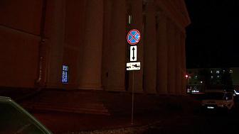 В Челябинске эвакуировали машины со знаком «Инвалид»