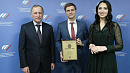 Челябинский филиал ВСК награжден дипломом Ежегодной национальной бизнес-премии «Компания года»
