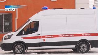 Новые машины скорой помощи вышли в рейс в Копейске