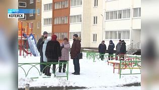 80 семей из Копейска получили ключи от новых квартир