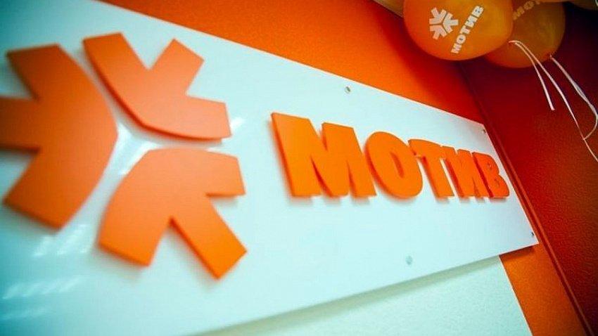«Мотив» планирует зайти на Южный Урал