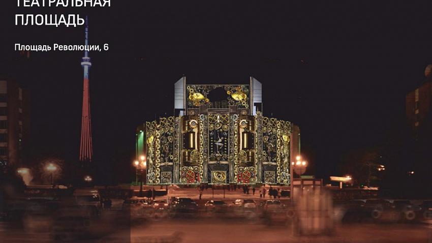 Челябинск раскрасит световое 3D-шоу