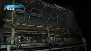 В Златоусте сгорел рейсовый автобус